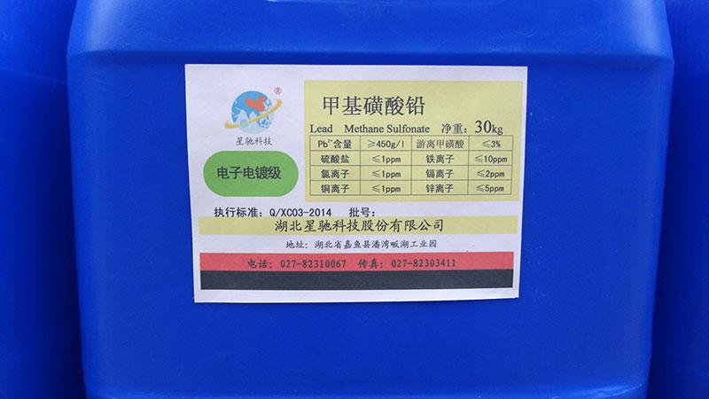 http://www.hbxckj.cn/data/images/product/20181210153710_885.jpg