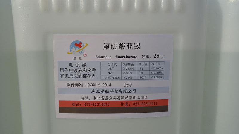 http://www.hbxckj.cn/data/images/product/20181210153842_829.jpg