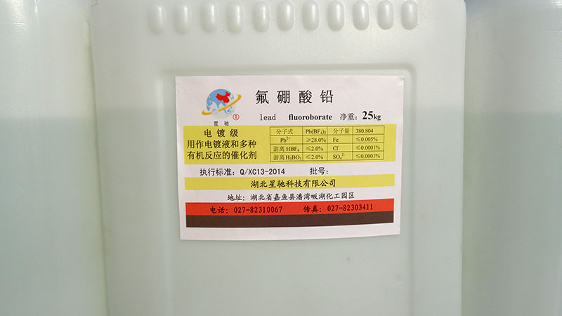 http://www.hbxckj.cn/data/images/product/20181210153903_151.jpg