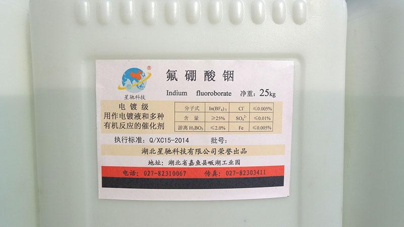 http://www.hbxckj.cn/data/images/product/20181210153942_770.jpg