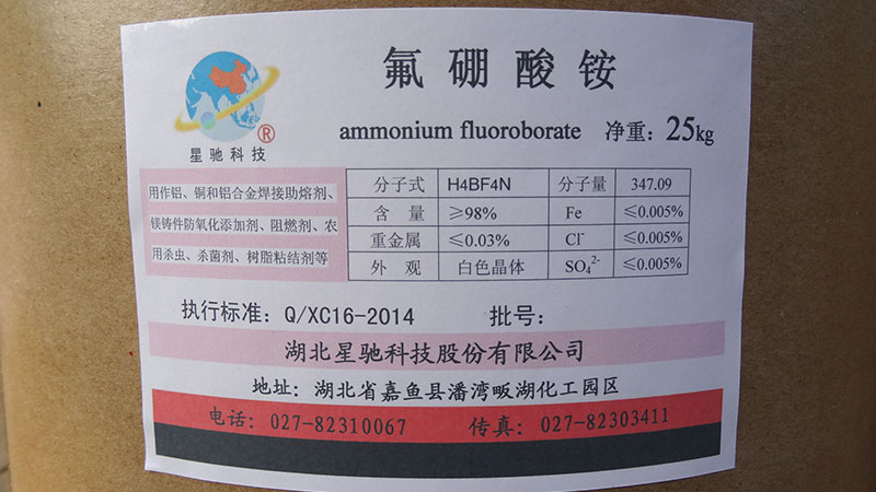 http://www.hbxckj.cn/data/images/product/20181210154056_989.jpg