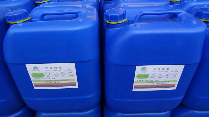 甲基磺酸(99%)