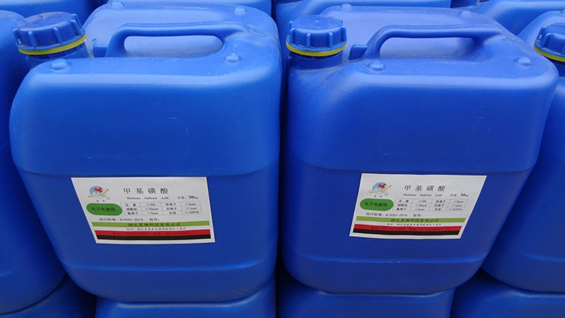 新疆甲基磺酸(70%)